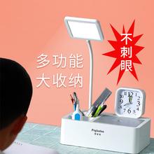 台灯护ta书桌宝宝学la台灯led护眼插电充电多功能保视力宿舍