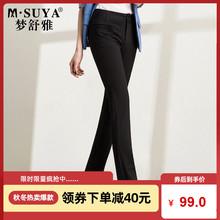 梦舒雅ta裤2020la式黑色直筒裤女高腰长裤休闲裤子女宽松西裤