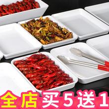 凉菜卤ta卤味配菜密la熟食盘子展示盘商用碟白色塑料鸭脖托盘