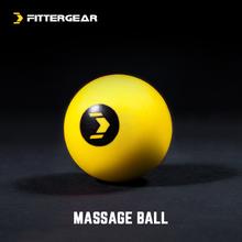 FitterGear健身瑜ta10按摩球te膜球足底背部按摩实心保健球