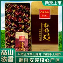 中闽弘泰弘韵ta3天茶叶铁te特级安溪铁观音礼盒500g正味新茶