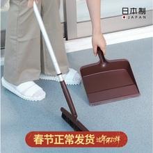 日本山taSATTOay扫把扫帚 桌面清洁除尘扫把 马毛 畚斗 簸箕