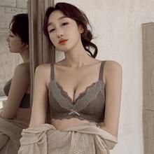 内衣女ta钢圈(小)胸聚ay型收副乳上托平胸显大性感蕾丝文胸套装