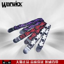 正品 Warwick Rocta11 Sttm带 握威吉他背带 贝司背带 包邮