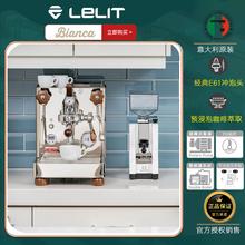 现货意大利Lelit Biancta13 MPtm锅炉PID旋转泵半自动咖啡机