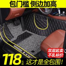 专用于别克新君威君ta6昂科威英nt朗GT凯越全包围丝圈汽车脚垫