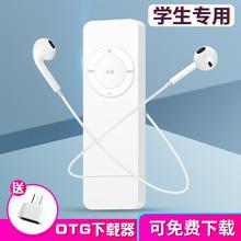正品mp3随身听播放器(小)ta9学生款英ntp4便携款可爱迷你女生P3