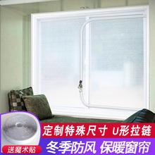 加厚双ta气泡膜保暖ri封窗户冬季防风挡风隔断防寒保温帘