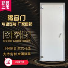 [tauru]厂家直销室内门复合隔音门房间门卧