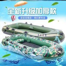 气垫船ta皮艇加厚筏an艇多功能滑救援双的家用汽冲锋捕鱼水上