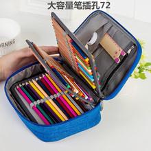 帆布款72ta装大容量多ip描彩铅画笔炭笔绘画笔帘铅笔盒笔袋