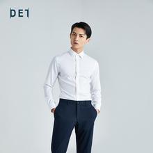 十如仕ta正装白色免la长袖衬衫纯棉浅蓝色职业长袖衬衫男