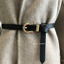 韩国秋tb天腰带女士fr衣毛衣连衣裙腰封衬衫时尚收腰显瘦皮带