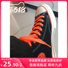 匡威适tb08mm扁jk经典帆布鞋AllStar原装FlatX正品荧光橙色