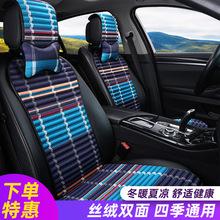 (小)蛮腰汽车坐垫荞麦养生防滑四季通用tb14冬座椅jz网红座垫