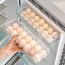 冰箱鸡tb架托侧门冰rc鲜盒鸡蛋托冰箱蛋格装蛋盒子