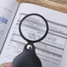 日本老年的用tb用高清高倍rc书便携款折叠(小)型迷你(小)巧