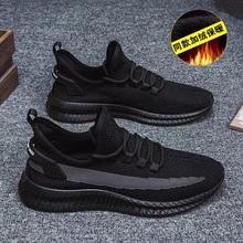 男鞋冬tb2020新rc鞋韩款百搭运动鞋潮鞋板鞋加绒保暖潮流棉鞋