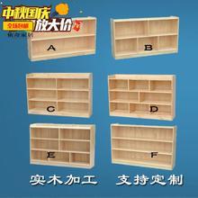 实木玩tb柜幼儿园书rc氏教具柜宝宝储物柜杂物收纳架简易书柜