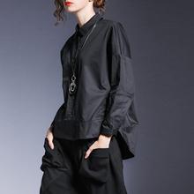 欧美2tb20秋装新rc松前短后长时尚衬衫 女装大码休闲显瘦上衣女