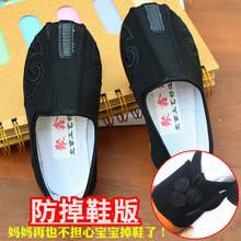 儿童老北京布tb3男童中国rc头鞋唐装汉服表演鞋软底黑布鞋