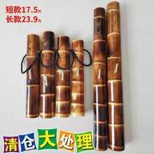 水烟筒tb竹水烟筒 rc 烟具 水烟丝用具 烟斗 云南湛江化州特产