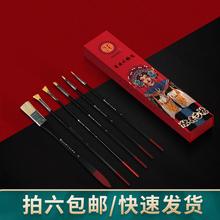 正极水tb笔精选单支tw画水粉水彩扇形勾线笔艺考尼龙猪鬃画笔