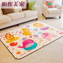 卡通儿tb地毯客厅简tw卧室房间床边满铺茶几沙发长方形爬行垫