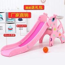 加大加tb婴儿多功能tw滑梯家用滑梯宝宝室内单个(小)孩子划划梯