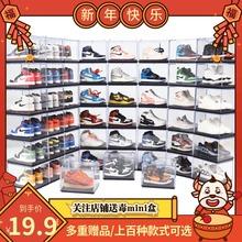 小aj1篮球鞋子模型挂件