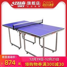 官方旗tc店T919ao用室内折叠多功能乒乓球台