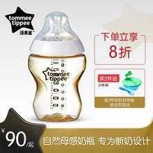汤美星tc方正品新生ao气ppsu耐摔硅胶奶嘴宽口径带手柄奶瓶