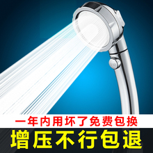 德国喷tc淋浴洗澡水zl用涡轮超强加压热水器浴霸花撒