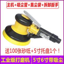 原装正tc气动无尘砂zl汽车油漆打磨机 5寸6孔吸尘气磨机