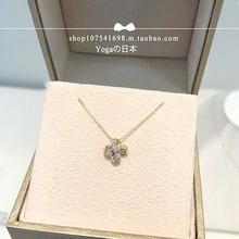 日本ptct vecjz四叶草项链 女18K黄金纯银三维立体花瓣钻石锁骨链