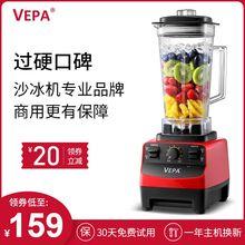 沙冰机tc用奶茶店打jz果汁榨汁碎冰沙家用搅拌破壁料理机
