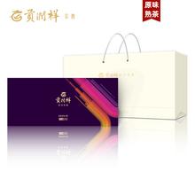 【原味tc贡润祥云南jz茶膏特级茶叶礼盒装香君100袋茶包陈香