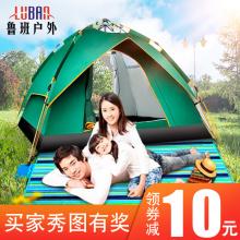 全自动tc篷户外野营jz水防雨防晒单的2情侣室外野餐简易速开1