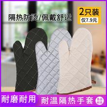 加厚纯tc微波炉手套xq隔热手套 烤箱烘焙防烫手套2只装包邮