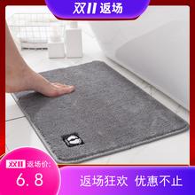 定制新tc进门口浴室xq生间防滑门垫厨房卧室地毯飘窗家用地垫