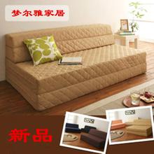 日式折tc沙发床组合xq垫多功能榻榻米垫(小)户型懒的1.8米沙发