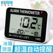科舰家tc高精度冰箱xq度计医用药房厨房冷柜电子冷藏专业精准