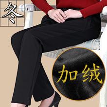 秋冬中tc年女裤加绒xq妈裤子外穿棉裤女老的裤子女宽松奶奶装