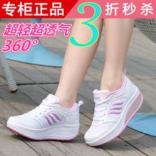 正品摇tc鞋女202qc网面休闲运动鞋秋冬女鞋跑步旅游鞋厚底单鞋