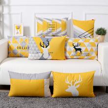北欧腰tc沙发抱枕长qc厅靠枕床头上用靠垫护腰大号靠背长方形