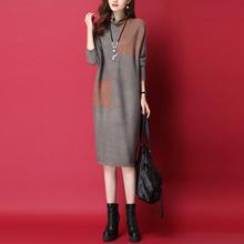 秋冬季新式中年女装高领毛衣裙中长式tc14膝宽松mw底连衣裙
