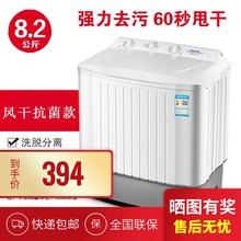 大容量tc0/12Kew双缸筒家用半自动洗衣机(小)型宿舍波轮带出租房