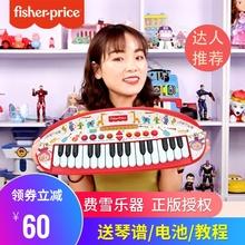 费雪儿tc玩具多功能ew儿幼儿初学可弹奏钢琴早教男女孩
