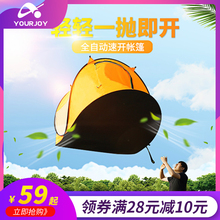 户外船tc帐篷全自动ew秒速开双的野外露营防晒超轻便折叠帐篷