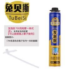 装修渗tc聚氨酯填充ew型发泡胶速干泡�i房屋填充密封胶膨胀剂